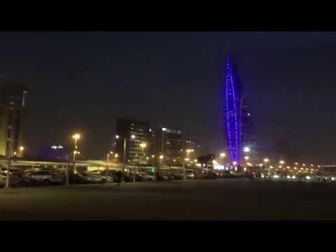 The Avenues Mall in Manama, Bahrain