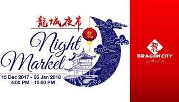 Dragon Night Market 2017 – Dragon City Bahrain