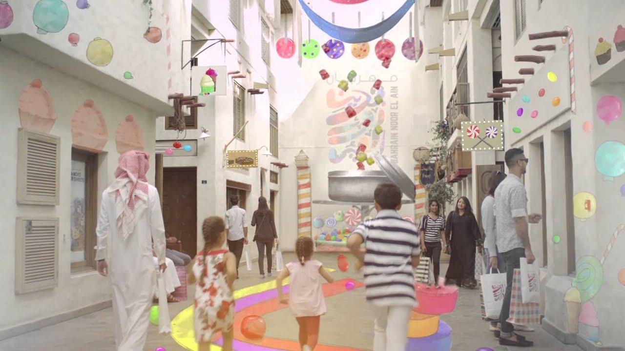 Bahrain Noor El Ain   مهرجان بحرين نور العين   #Bahnoorelain