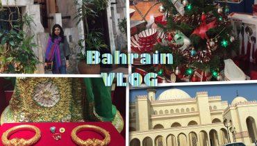 BAHRAIN VLOG  PART – 2 Seef Mall/Al Aali Mall/Arad Fort (EP 17)