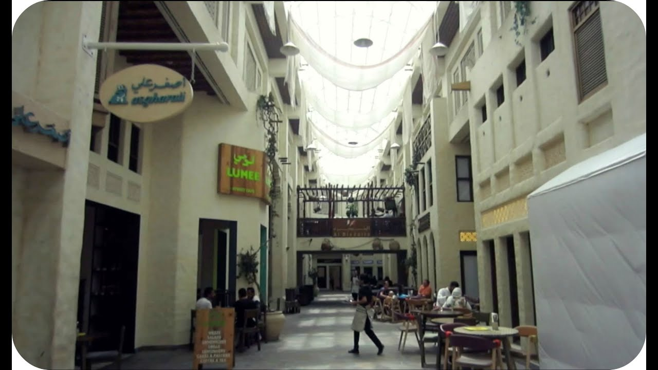 DAY OF MALLS | Bahrain