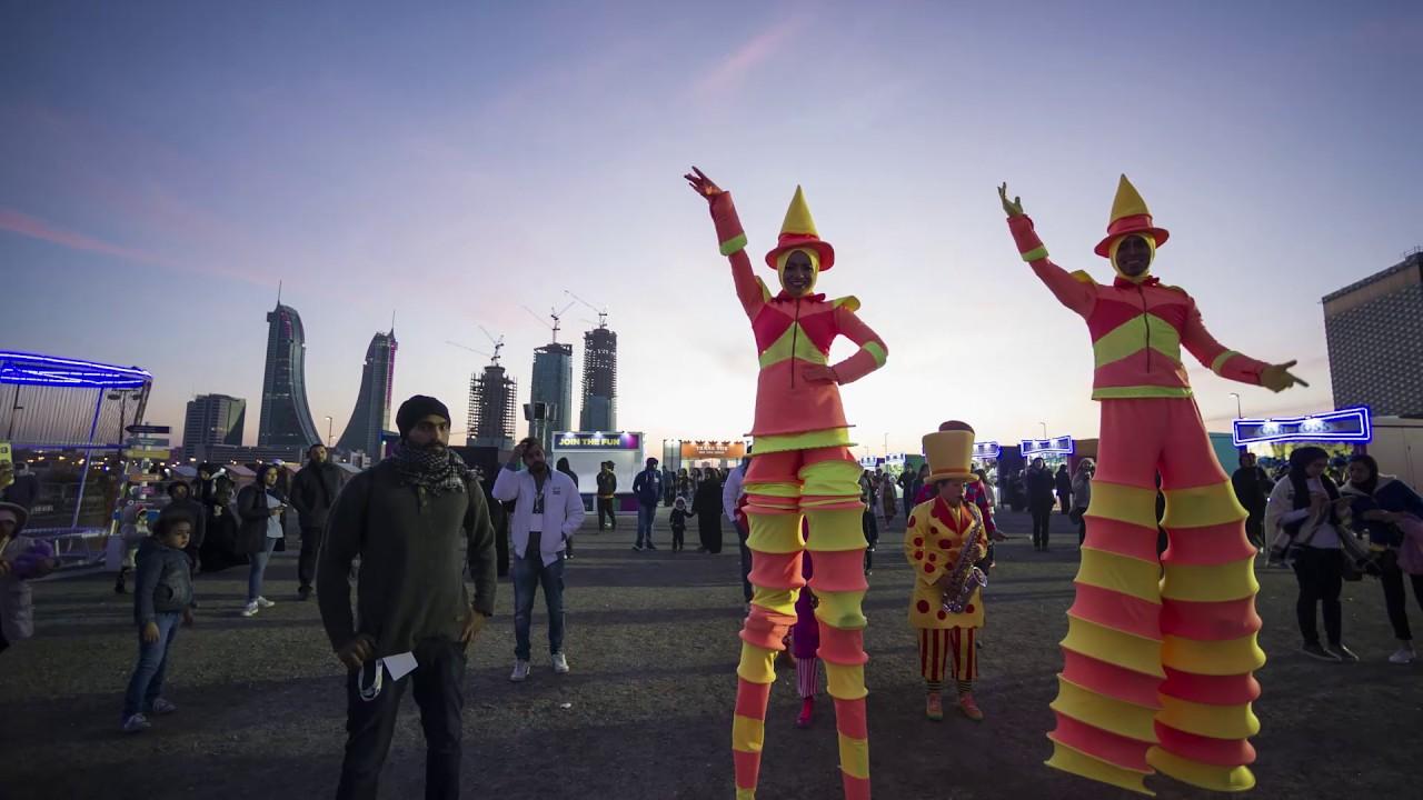 FESTIVAL CITY | Shop Bahrain | CITYNEON