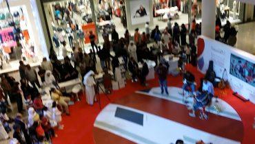 Arabic Music at Bahrain City Center 03 Mar 2015