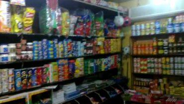 shop kuwait