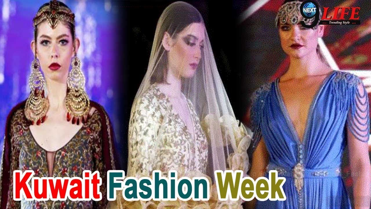 Kuwait International Fashion Week style and Fashion |