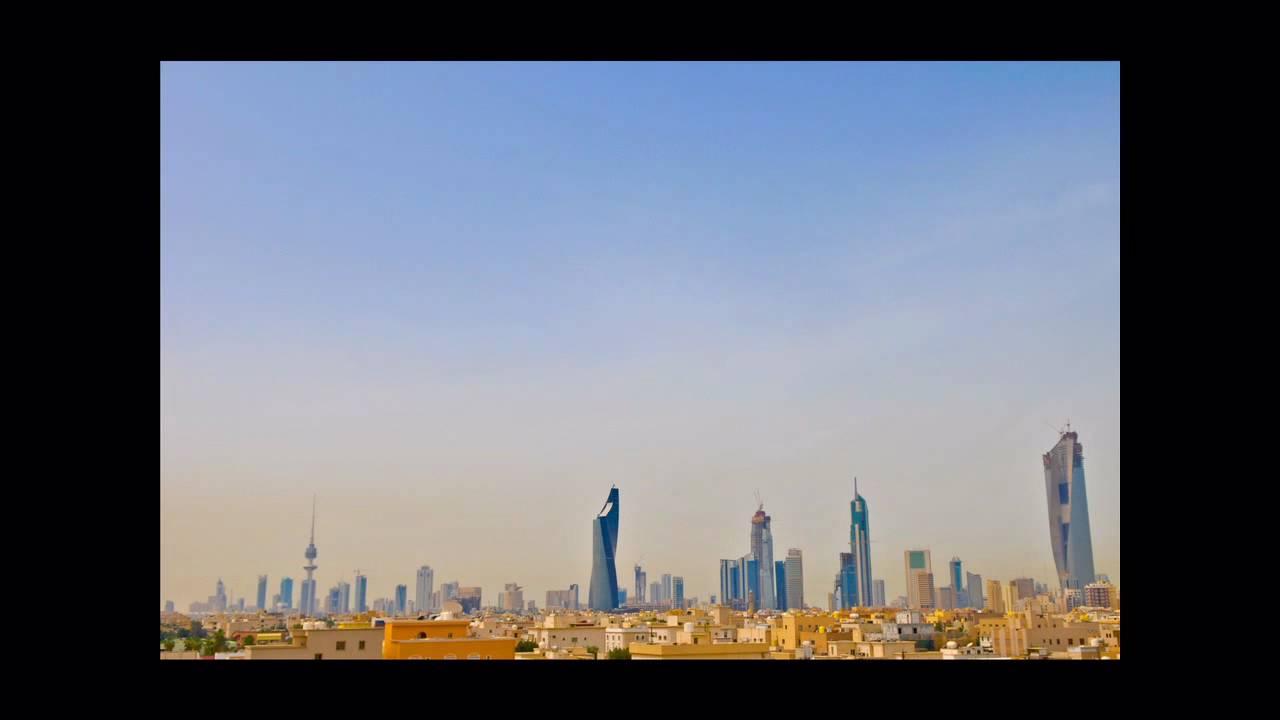 kuwait city time lapse