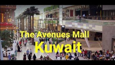 The Avenues Mall Kuwait | Travel | Vlog | مجمع الافنيوز الكويت | part #10 | shopping | Balochi