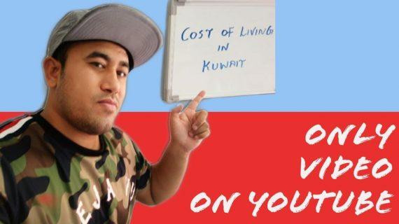 Cost of Living in Kuwait ||  कुवैत का 1 महीने का रहना, खाने का खर्चा