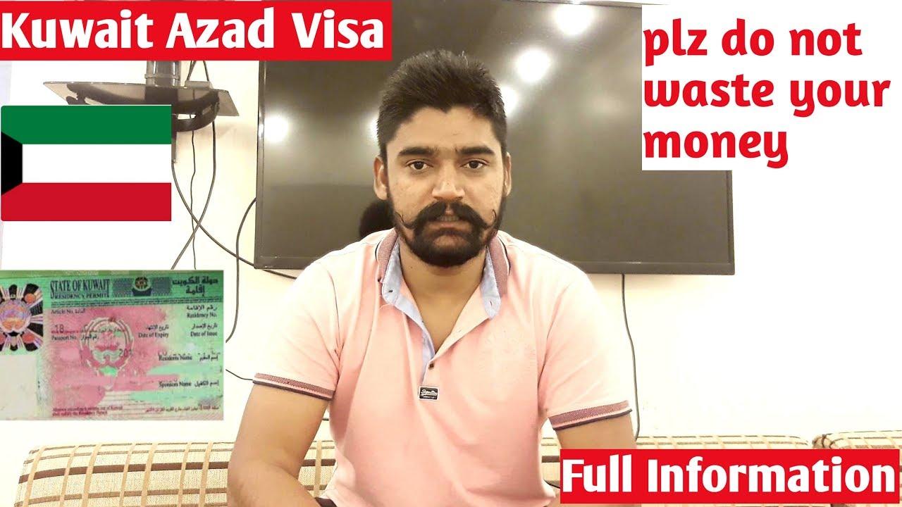 || Kuwait Azad Visa || plz do not waste your money ||