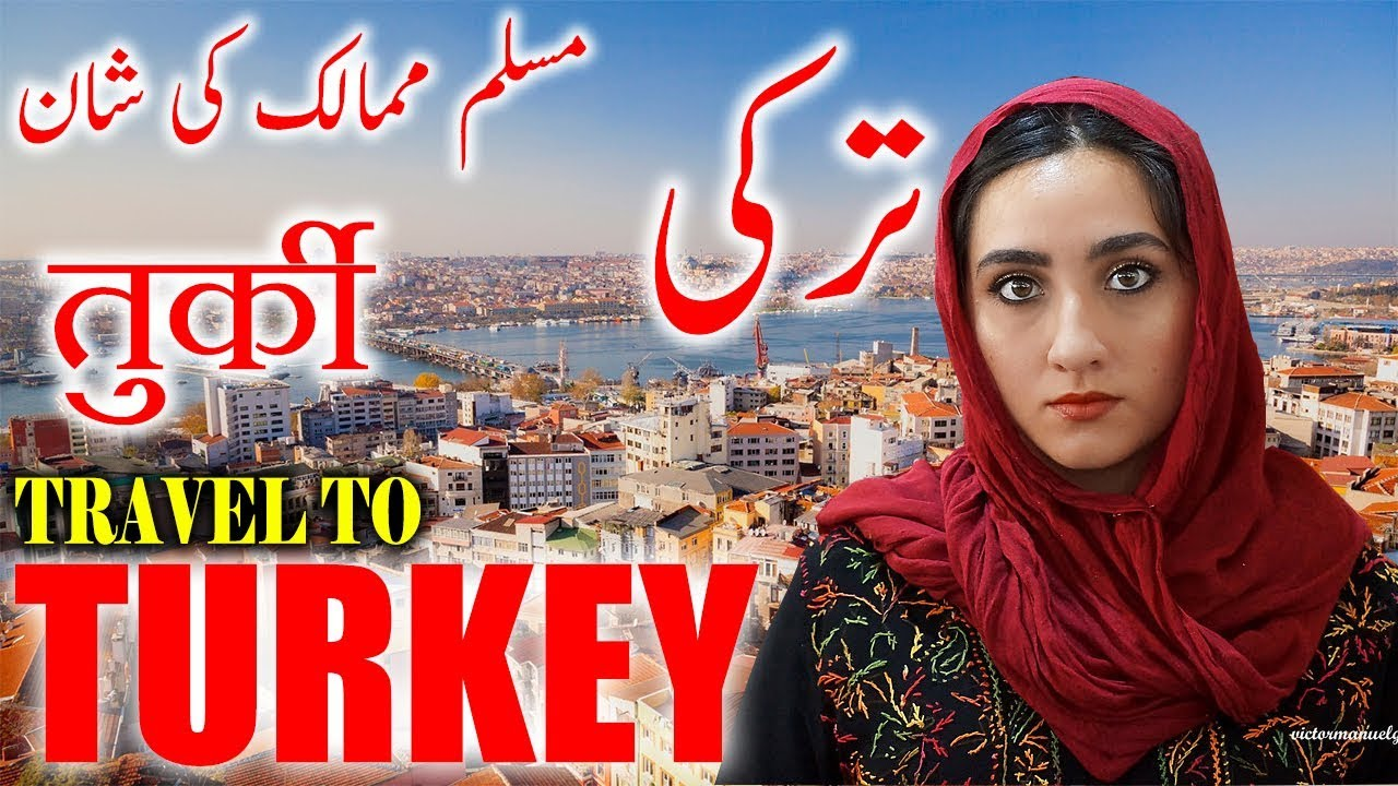 Travel to Turkey |Full Documentary and History About Turkey In Urdu & Hindi| By Shani TV ترکی کی سیر