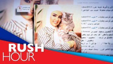 Kuwaiti blogger faces blacklisting