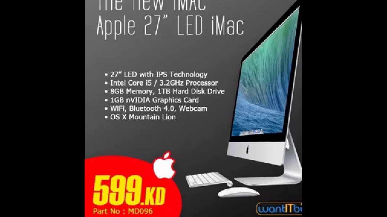 Kuwait Online Shopping Deal – Apple 27″ LED iMAC – 599 KD