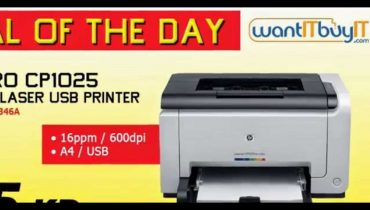 Kuwait Online Shopping Deal- HP Laser Printer Only 45 KD