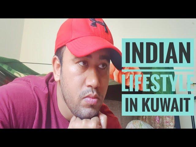 Kuwait Lifestyle || Kuwait