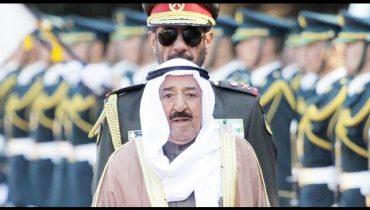 Emir Of Kuwait ,LIfestyle