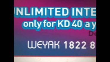 Deals in Kuwait – 29 December 2014